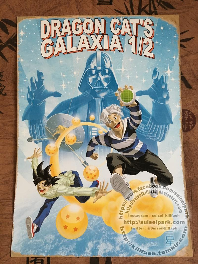 Dragon Cat's Galaxia 1/2 #001- Cover -Poster