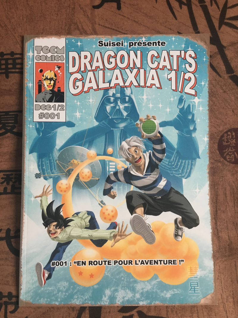 Dragon Cat's Galaxia 1/2 - Issue 1 [French version]